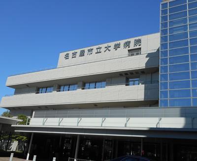 関連施設のご紹介(image)